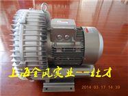 木工机械吸料高压鼓风机(1.5KW)