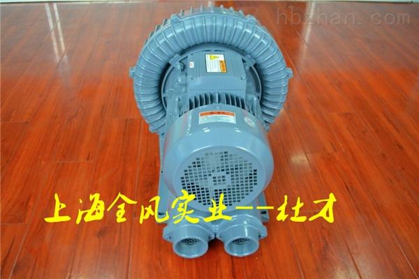 全风环形高压风机RB--200AS(0.18KW)