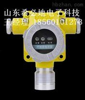 東營濱州汽油罐氣體揮發泄漏檢測儀