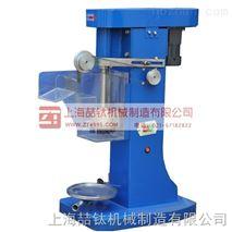 机械搅拌式浮选机/实验用单槽浮选机