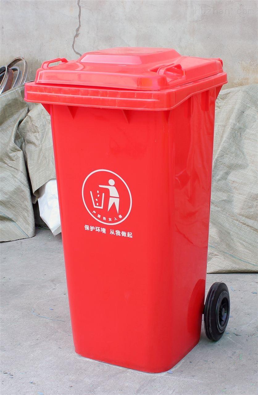 上海塑料环卫垃圾桶 120l苏州户外带盖带轮垃圾桶