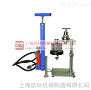 水分快速测定仪/泥浆失水量测定仪报价