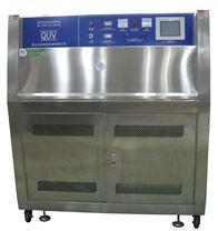 浙江QUV紫外線老化試驗箱