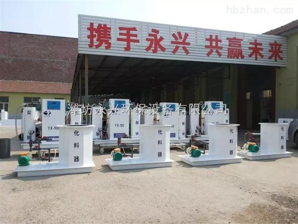 云南二氧化氯发生器,水消毒设备