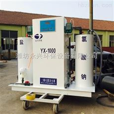 YX-1000供应银川自来水消毒设备,电解法二氧化氯发生器