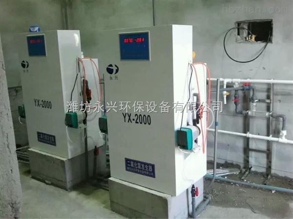 秦皇岛化学法二氧化氯发生器,医院污水消毒设备