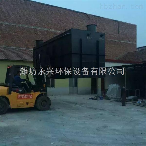 厂家销售 地埋式一体化污水处理设备