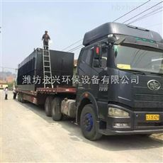 潍坊永兴环保设备公司供应上海市一体化污水处理设备