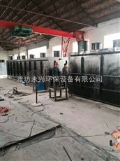 潍坊永兴环保设备公司供应黑龙江哈尔滨一体化污水处理设备