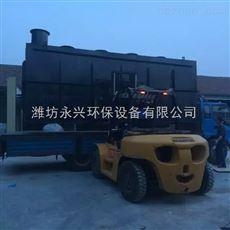 潍坊永兴环保设备公司供应湖南长沙一体化污水处理设备