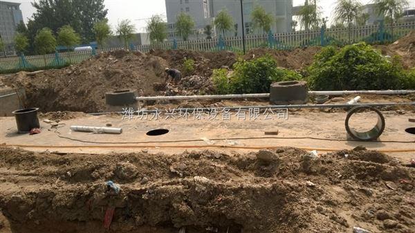 供应云南小型别墅,旅馆一体化污水处理设备,经久耐用,性能稳定