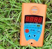 厂家促销便携式甲烷检测报警仪