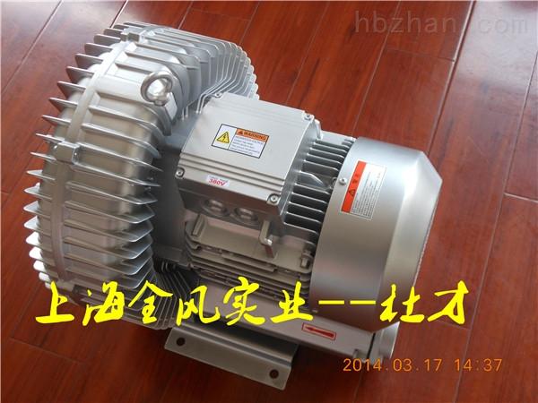 中国台湾高压鼓风机_高压风泵_高压漩涡气泵