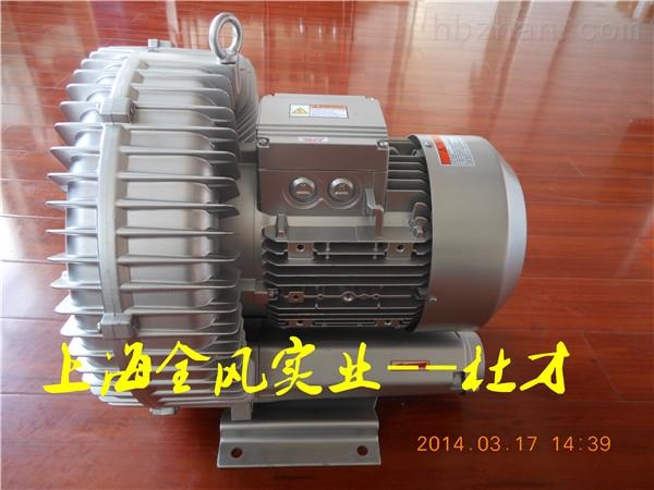 中国台湾全风环形高压风机RB-033S(2.2KW)