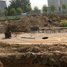医院地埋式污水处理设备厂家 永兴环保设备