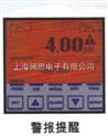 上海闊思主營進口意大利SEKO品牌Kontrol100轉輪流量計工業在線水質分析儀現貨促銷