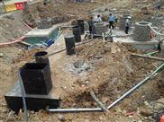小型污水处理设备价格