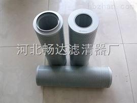 FAX-160X3精密液压油滤芯