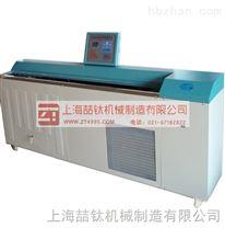 电脑沥青低温延伸度试验仪LYY-7C型号,沥青延伸仪技术参数