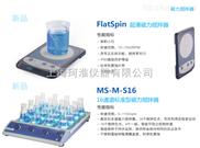 FlatSpin超薄磁力攪拌器(SCILOGEX賽洛捷克)