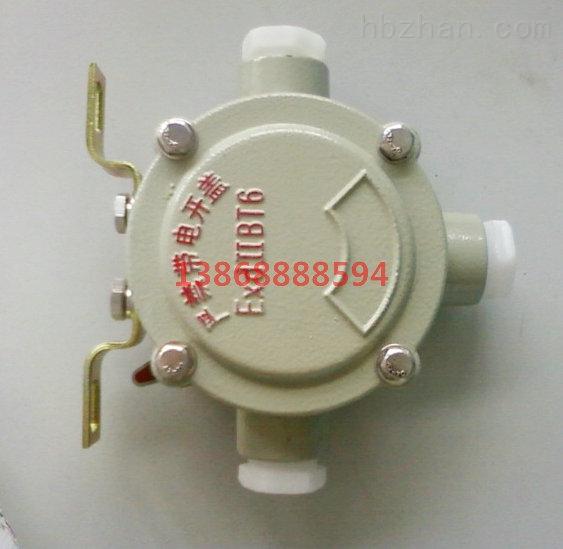 四通防爆接线盒 大量生产防爆接线盒 四通防爆接线盒 大量生产防爆接线盒简介 适用于爆炸性气体环境1区、2区; 适用于可然性粉尘环境20区、21区、22区; 适用于II A、II B、II C级爆炸性气体环境; 适用于温度组别为T1~T6的环境; 适用于石油采炼、储存、化工、医药、军工及军事设施等爆炸性危险环境。 四通防爆接线盒 大量生产防爆接线盒产品特点 外壳采用铝合金高压铸造成型,表面经抛丸后粉末静电喷塑; 引入口具有多种方式及规格,满足现场各种布线需要; 防扭转专用接线端子,安全可靠,接线方便; 引人