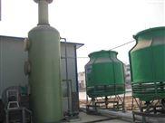 烤漆房PP/FRP废气处理设备(吸收塔)高效环保