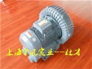 RB-1010 7.5KW 隧道工程压送空气高压风机