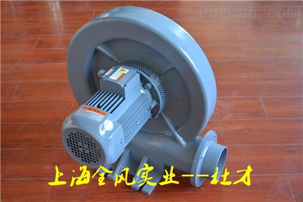 超声波清洗机中压鼓风机