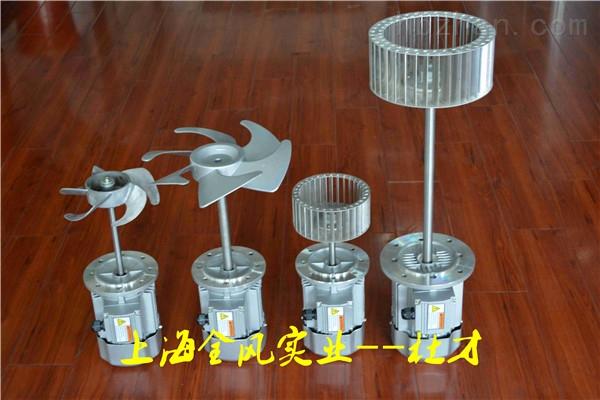 固化炉用长轴鼓风机