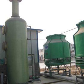 废气喷淋塔生产