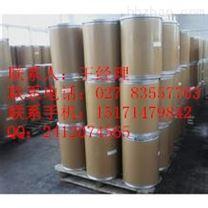 黄连素原料药生产厂家