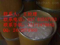 甲灭酸甲原料药生产厂家