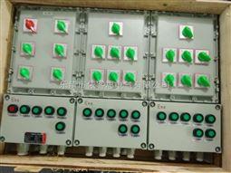 BXD51-9K防爆动力配电箱