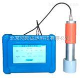 HOFS-2000石材放射性检测仪/放射性检测仪