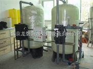 软水机{家用软水机器}{家用软化水系统}{家用全自动软化水}家用软化水设备