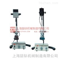 精密增力電動攪拌機【電機功率25、40、60、100、160、200、300任選】