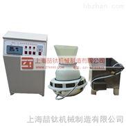 标准养护室加湿器