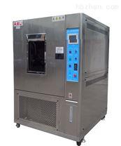 UV氙燈老化複合式試驗箱