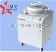 MSL.N立式全自動高壓蒸汽滅菌器