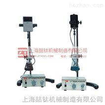 精密電動攪拌器,160W電動攪拌機,優質精密增力電動攪拌機