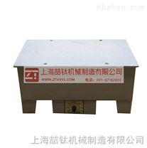 供應不鏽鋼、電熱板