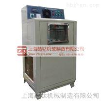 上海供应【沥青蜡含量、WSY-010沥青蜡含量测定仪】价格信息及价格一览表
