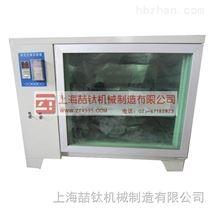 泛霜箱厂家,品质保证ZFX-10A型自控砖瓦泛霜箱价格