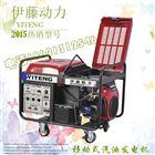 10KW本田动力发电机SH11500