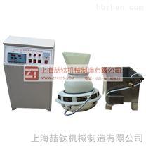 厂家直销LDWS-70/40恒温恒湿养护控制仪,养护室控制器