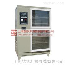 HBY-30CA砂浆养护箱,水泥养护箱,混凝土养护箱
