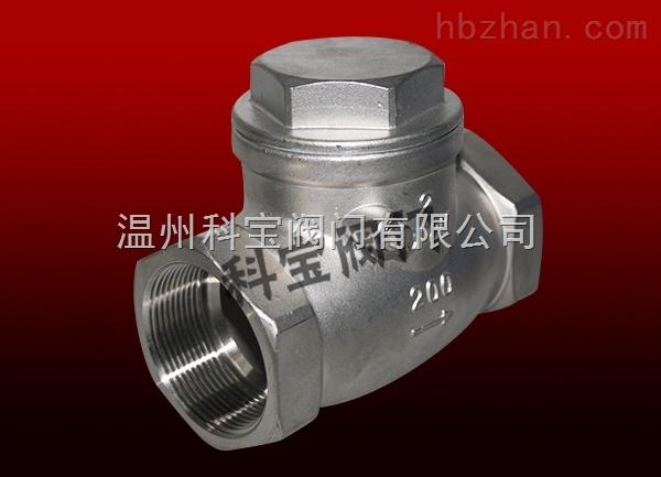 1/2寸 200wog CF8M 单瓣单向阀 旋启式丝扣止回阀