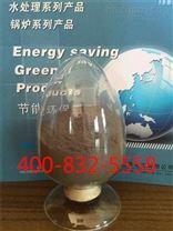 优质锅炉清灰剂价格便宜