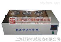 六孔水浴锅参数,双孔水浴锅价格,六孔水浴锅生产厂家