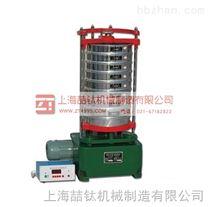 ZBSX-92A型振筛机|数显震击式振筛机——当天发货